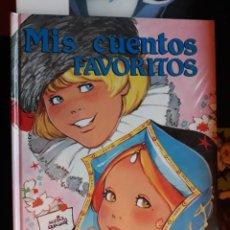 Libros antiguos: MARIA PASCUAL MIS CUENTOS FAVORITOS VOL 2 EL SOLDADITO DE PLOMO LA VENDEDORA DE FOSFOROS EL TRAJE. Lote 151663258