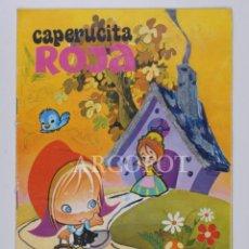 Libros antiguos: CUENTOS DE MAMA - CAPERUCITA ROJA - EDITORIAL ROMA 1974. Lote 151959834