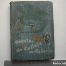 Libros antiguos: CUENTOS DE CALLEJA EN COLORES, QUINTA SERIE,1 TOMO CON 8 CUENTOS ENCUADERNADOS EN TELA EDITORIAL. Lote 153068674