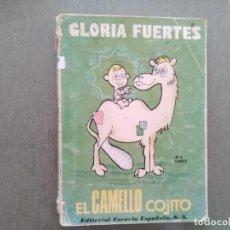 Alte Bücher - LIBRO EL CAMELLO COJITO- GLORIA FUERTES - 155787666