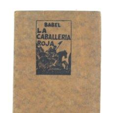 Libros antiguos: LA CABALLERIA ROJA, ISAAC BABEL, 1927, EDICIONES BIBLIOS, MADRID. 18X13CM. Lote 156040526