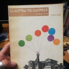 Libros antiguos - El globo de colores. Vuelo n. 16. Aguilar - 166136522
