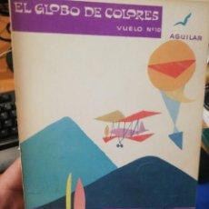Libros antiguos - El globo de colores. Vuelo n. 10. Aguilar - 166136586