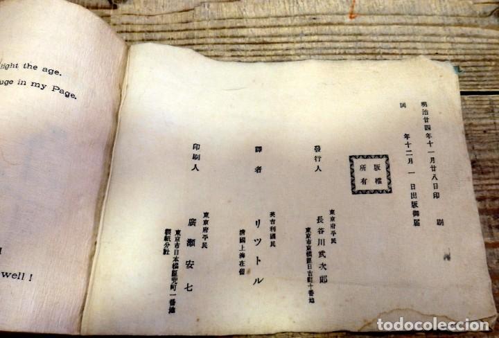 Libros antiguos: THE RATS PLAINT, (LA QUEJA DE LA RATA), 1894,T. HASEGAWA, EN PAPEL CREPE O SEDA, RARISIMO, UNA JOY - Foto 6 - 170060748