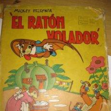 Libros antiguos: CUENTO EL RATON VOLADOR. ED MOLINO 1936 1 ERA EDICION. Lote 171169643