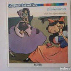 Libros antiguos: CUENTOS INFANTILES BLANCANIEVES NUEVO. Lote 171348618