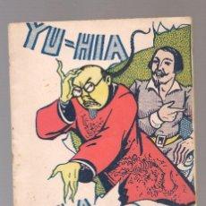 Libros antiguos: INFANTIL LITERATURA , YU HIA Y LA HISTORIA SIN FINAL ILUST DE ROMO. Lote 171583860