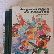 Libros antiguos: TU GRAN LIBRO DE CUENTOS I, II, III, IV - SUSAETA, 1984. Lote 174994245