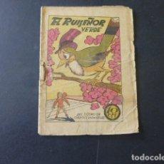 Libros antiguos: EL RUISEÑOR VERDE TESORO DE CUENTOS INFANTILES AÑOS 30 EDITORIAL EL GATO NEGRO. Lote 175435515