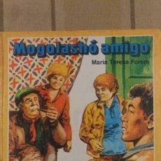 Libros antiguos: MOGOLASHO AMIGO (MARIA TERESA FORERO) ILUSTRACION: GUSTAVO TRIGO - AIQUE - PRIMERA EDICION. Lote 175815738