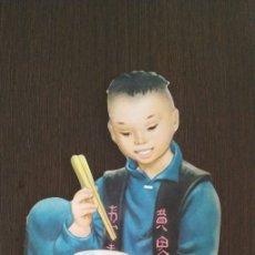 Libri antichi: CUENTO TROQUELADO EL CHINITO LING. EDITORIAL COLON, 1960. BARCELONA. MUY BUEN ESTADO. . Lote 176530253