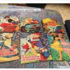 Libros antiguos: LOTE DE 38 CUENTOS TROQUELADOS , LEER INTERIOR. Lote 183370203