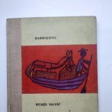 Libros antiguos: LA CAFETERA , RICARD SALVAT , 2ª EDICIÓN , 1963 . Lote 186223707