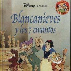 Libros antiguos: CLUB DEL LIBRO DISNEY - BLANCANIEVES Y LOS 7 ENANITOS - SALVAT 1999. Lote 190694270