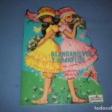 Libros antiguos: CUENTO TROQUELADO DE MARIA PASCUAL BLANCANIEVES Y ROJAFLOR. Lote 190718527