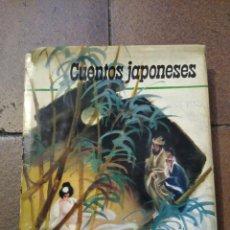 Libros antiguos: CUENTOS JAPONESES. ANTONIO URRUTIA. AURIGA. SERIE ESMERALDA. EDICIONES AFHA 1963. Lote 191458383