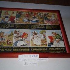 Libros antiguos: LIBRO DE CAPERUCITA ROJA 1960. Lote 194187030