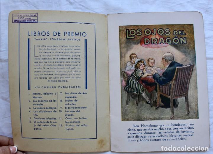 Libros antiguos: LOS OJOS DEL DRAGON. LIBROS DE PREMIO X . RAMON SOPENA EDITOR - ILUSTRACIONES DE J. LLAVERIAS - - Foto 2 - 195288606