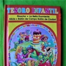 Livres anciens: TESORO INFANTIL 4. EDICIONES SALDAÑA. Lote 209241055