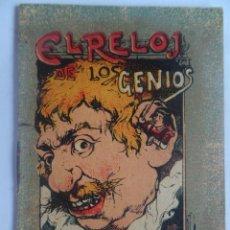 Libros antiguos: ANTIGUO CUENTO DE CALLEJA SERIE I, TOMO 4, VER FOTOS. Lote 197128427