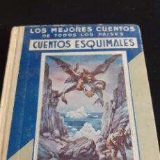 Libros antiguos: PEQUEÑO LIBRO DE CUENTOS DE 1958 CUENTOS ESQUIMALES. Lote 208486625