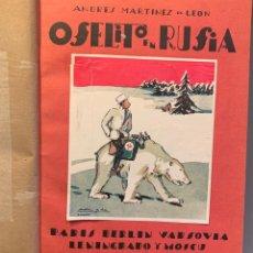 Libros antiguos: ANDRÉS MARTÍNEZ DE LEÓN. OSELITO EN RUSIA. PRIMERA EDICIÓN.. Lote 208468895