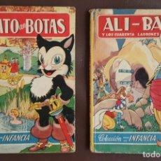 Libros antiguos: COLECCIÓN PARA LA INFANCIA, ALI-BABA Y EL GATO CON BOTAS -(BRUGUERA 1950)-VER FOTOS. Lote 212594520