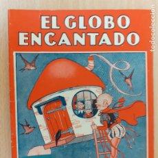 Libros antiguos: COLECCIÓN MARUJITA Nº 97. EL GLOBO ENCANTADO. MOLINO 1957. Lote 218320471