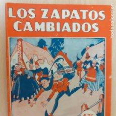 Libros antiguos: COLECCIÓN MARUJITA Nº 105. LOS ZAPATOS CAMBIADOS. MOLINO 1957. Lote 218320831