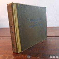 Libros antiguos: CUENTOS DE VIGIL PARA LOS NIÑOS - CONSTANCIO C. VIGIL - NO CONSTA AÑO, BUENOS AIRES. Lote 231921485