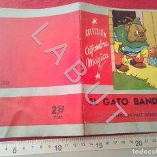 Libri antichi: COLECCION ALFOMBRA MAGICA 39 EL GATO ENCANTADO MOLINO U27. Lote 232647030