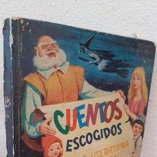 Libros antiguos: LIBRO CUENTOS ESCOGIDOS DE LA LITERATURA UNIVERSAL SUSAETA 1965 COLECCIÓN COQUITO 1ª EDICION. Lote 233453145