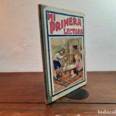 Libros antiguos: MI PRIMERA LECTURA: NARRACIONES INFANTILES - BIBLIOTECA PARA NIÑOS - RAMON SOPENA EDITOR, 1917, BCN. Lote 234768055