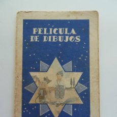 Libros antiguos: PELÍCULA DE DIBUJOS. COLECCIÓN COLORIN Nº 8. CALLEJA. AÑO 1935. Lote 240342395