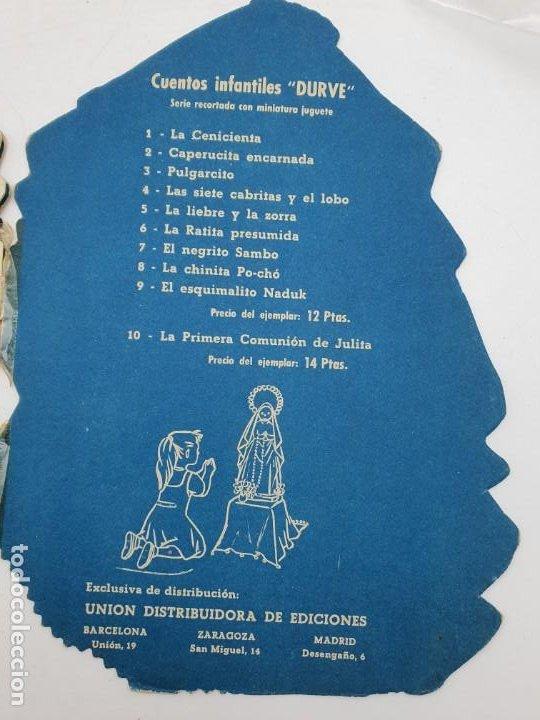 Libros antiguos: CUENTO LA PRIMERA COMUNIÓN DE JULITA ( DURVE ) 1959 ( VER FOTOS ) - Foto 6 - 241699675