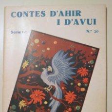 Libros antiguos: ANDERSEN, HANS CRISTIÀ - CONTES D'AHIR I D'AVUI Nº 20. OCELL BLAU - BARCELONA 1935 - IL·LUSTRAT. Lote 242325215
