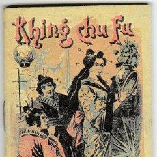 Libros antiguos: MINI CUENTO - KHING CHU FU - S. CALLEJA - MEDIDAS 5 CM X 7 CM. - 16 PAG 3 CON DIBUJOS -. Lote 244536975