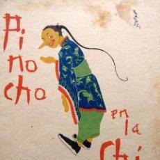 Libri antichi: RV-212. PINOCHO EN LA CHINA. CUENTOS DE CALLEJA EN COLORES. AÑO 1919. DIBUJOS DE BARTOLOZZI.. Lote 252235235