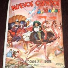 Libros antiguos: ANTIGUO NUEVOS CUENTOS DE HADAS POR LA CONDESA DE SEGUR - ILUSTRACIONES DE SALINAS Y MOLAS - ED. MOL. Lote 254161915