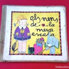 Libros antiguos: JOAN SALVAT PAPASSEIT - ELS NENS DE LA MEVA ESCALA - 1926 - DIBUIXOS EMILI FERRER. Lote 255598280
