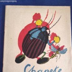 Livros antigos: CHAPETE EL ESCARABAJO. CUENTOS DE CALLEJA EN COLORES. SERIE PINOCHO CONTRA CHAPETE.. Lote 267910929