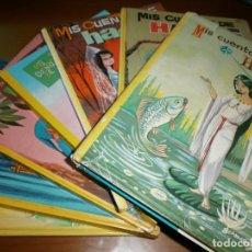 Livros antigos: MIS CUENTOS DE HADAS - 7 VOLÚMENES - 5,7,8,10,14,17,18 - EDT. VASCO AMERICANA (EVA) - AÑOS 60 Y 70.. Lote 247308730