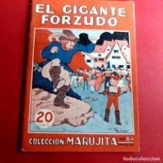 Libros antiguos: COLECCIÓN MARUJITA Nº 84 EDICIONES MOLINO 1ª EDICIÓN 1935. Lote 278599793