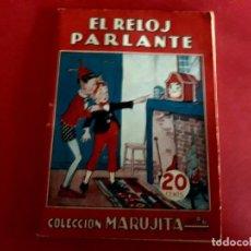 Libros antiguos: COLECCIÓN MARUJITA Nº 94 EDICIONES MOLINO 1ª EDICIÓN 1935. Lote 278603803