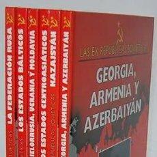 Libros antiguos: LIBROS ENCICLOPEDIA TOMOS LAS EX REPÚBLICAS SOVIÉTICAS 6 EJEMPLARES. EDEBÉ. Lote 292041588
