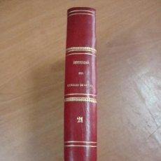 Libros antiguos: JURISPRUDENCIA ADMINISTRATIVA O COLECCIÓN COMPLETA DE DECISIONES Y SENTENCIAS...MADRID 1873.. Lote 23295280