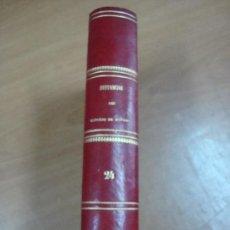 Libros antiguos: JURISPRUDENCIA ADMINISTRATIVA O COLECCIÓN COMPLETA DE DECISIONES Y SENTENCIAS...MADRID 1878. 843 PÁG. Lote 19037063