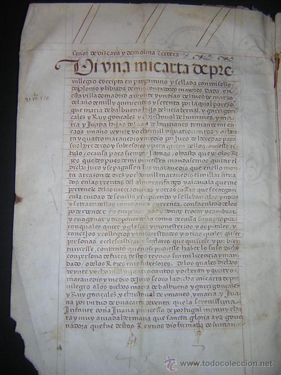Libros antiguos: 1594 - MANUSCRITO EN PERGAMINO - FELIPE II, PRIVILEGIOS REALES, SEVILLA, COMERCIO INDIAS - Foto 4 - 27456962