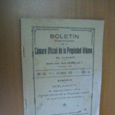 Libros antiguos: BOLETIN CAMARA PROPIEDAD URBANA DE ALICANTE 1929. Lote 25829805