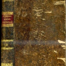 Libros antiguos: GUTIÉRREZ FERNÁNDEZ : DERECHO CIVIL ESPAÑOL TOMO III (1863). Lote 30706578